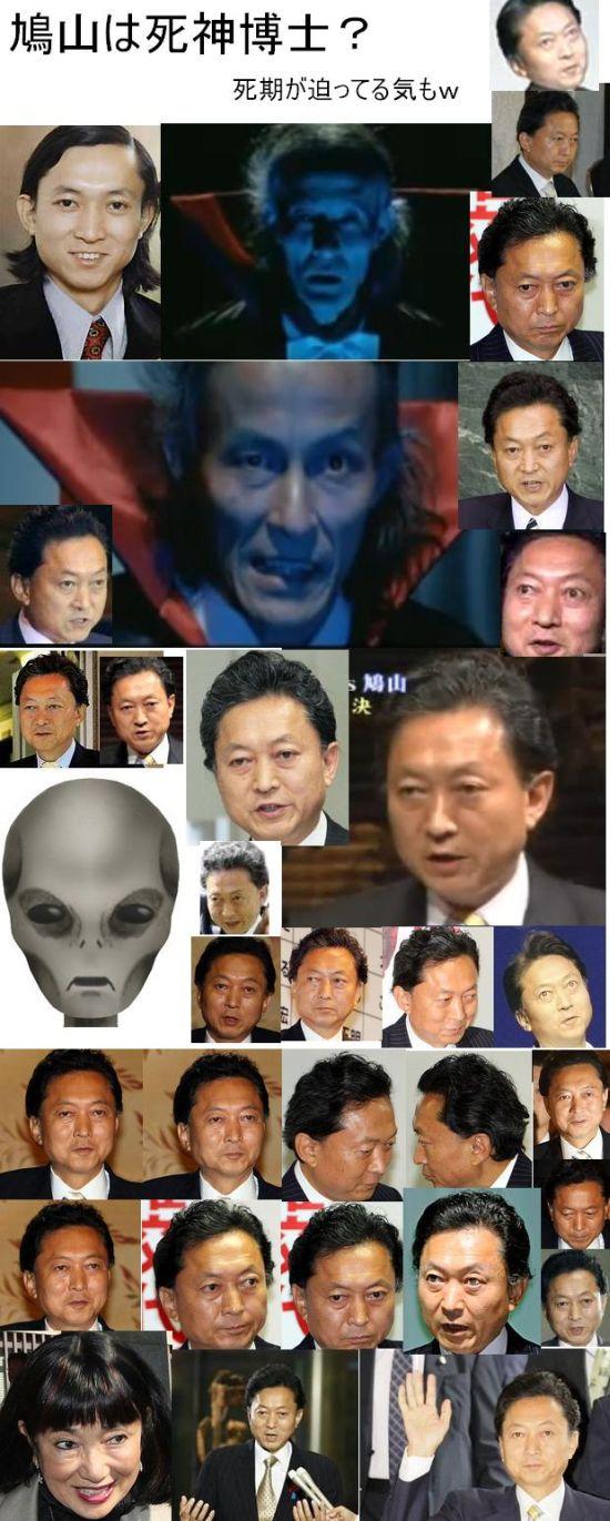 shinigamisenshi1.jpg