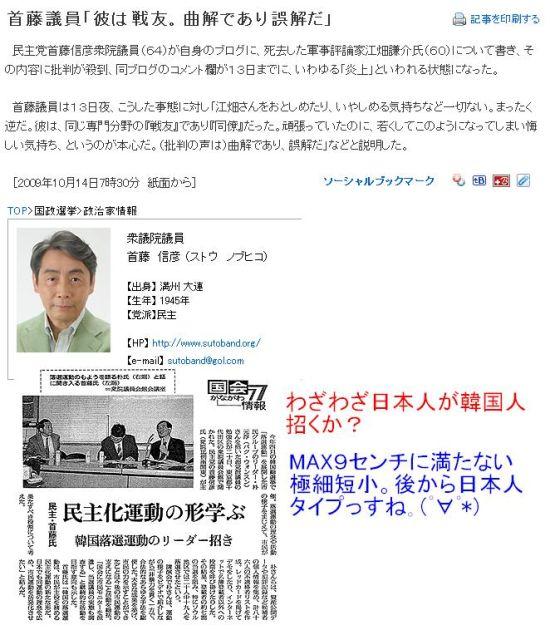 sutounobuhikotanshoukun2.jpg