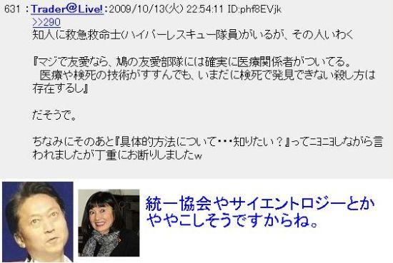 yuaibutai200910.jpg