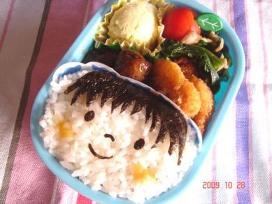 2009年10月28日のお弁当