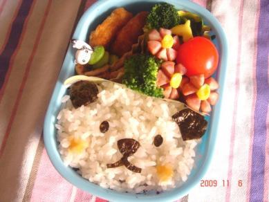 2009年11月06日のお弁当