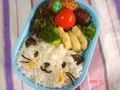 2009年11月10日のお弁当