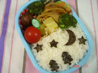 2009年11月17日のお弁当