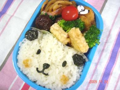 2009年11月22日のお弁当
