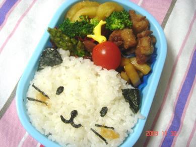 2009年11月30日のお弁当