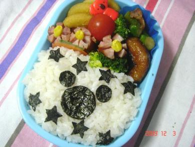2009年12月03日のお弁当