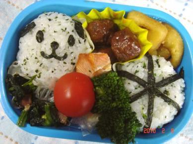 2009年02月08日のお弁当