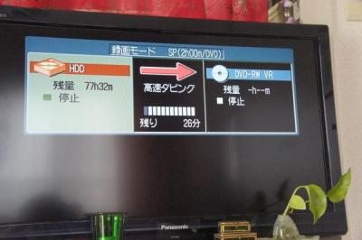 DVD作業