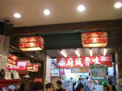 2011.4台湾219
