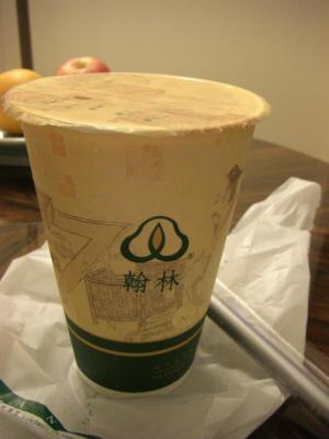 2011.4台湾224