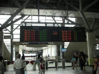 2011.4台湾232