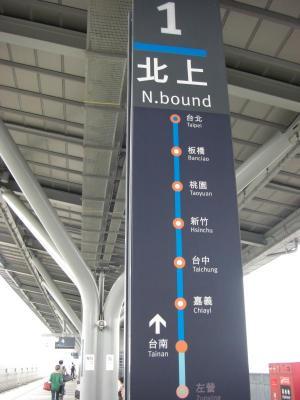 2011.4台湾233