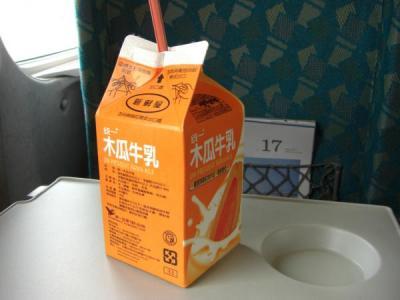 2011.4台湾235