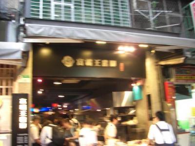 2011.4台湾247