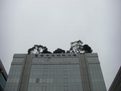 2011.4台湾251