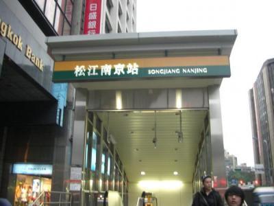 2011.4台湾252