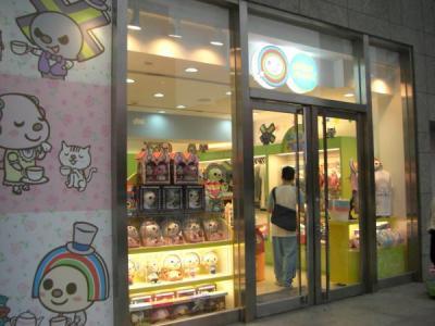 2011.4台湾253
