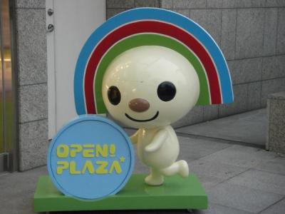 2011.4台湾254