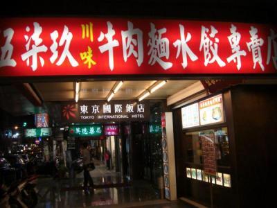 2011.4台湾259