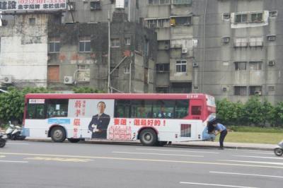 2011.4台湾265