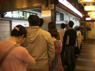 2011.4台湾267