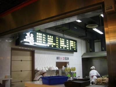 2011.4台湾269