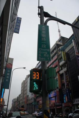 2011.4台湾272