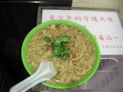 2011.4台湾277