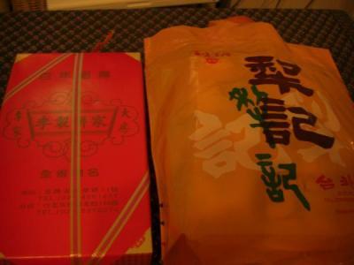 2011.4台湾294