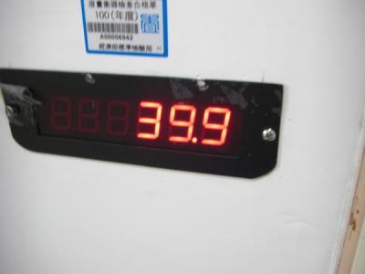 2011.4台湾296