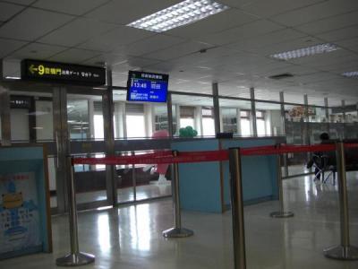 2011.4台湾298