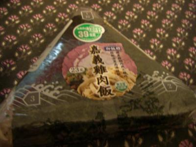 2011.4台湾301