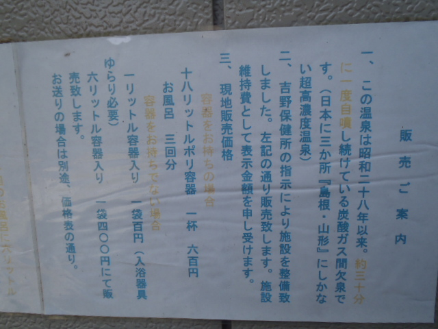 2011_0417_120614-P4172303.jpg