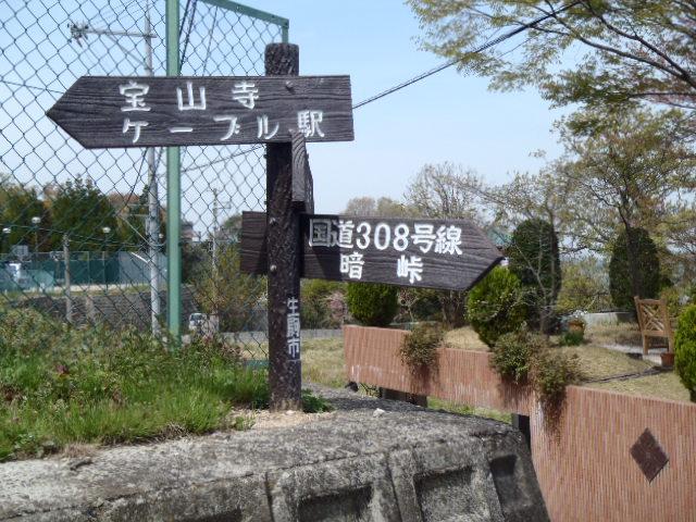 2011_0421_133524-P4212519.jpg