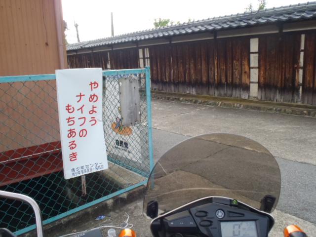 2011_0621_165609-P6214248.jpg