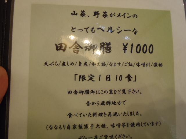 2011_0813_123418-P8130027.jpg