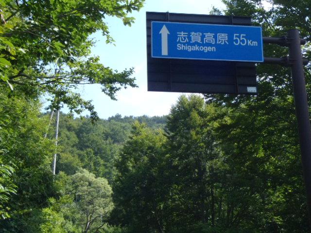 2011_0814_084936-P8140140.jpg