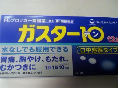 2010082522140000.jpg