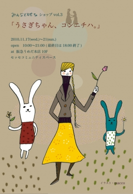 20101018_4128314_t.jpg