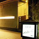 yukino_s01.jpg