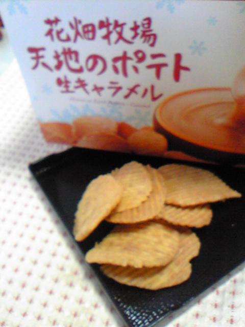 *美味しい~っ*