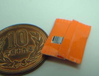 mn2009102401.jpg