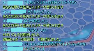 0910133_20091014161441.jpg