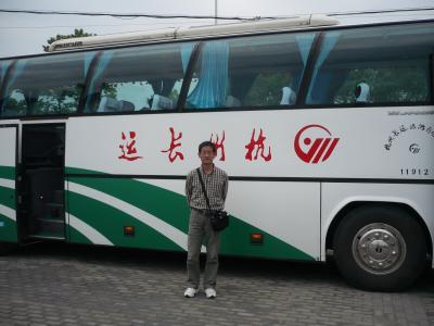 116黄山行きバス