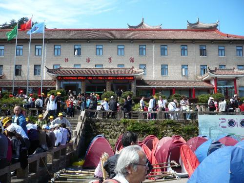 197黄山ホテル