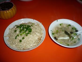 260杭州の麺とワンタン