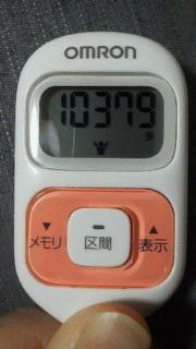 201201081941000.jpg