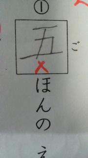 201201201501000.jpg