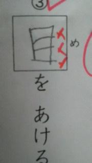 201201201501001.jpg