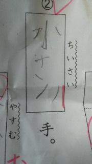 201201201502000.jpg